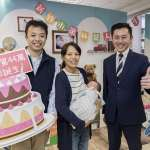 新竹市人口突破44萬人 林元麒寶寶榮當幸運兒