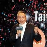 「台灣不缺創業人才,只缺舞台」 施振榮:舞台靠政府、企業提供