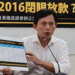 慶富案興達港「到底誰還在說謊?」黃國昌:漁業署、高雄市海洋局說詞矛盾