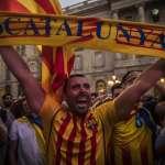 獨立等於被孤立?「加泰隆尼亞是西班牙不可分割的一部分」歐美各國政府齊聲反對「加獨」