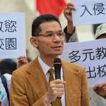 罷免黃國昌「已達宣示目的」護家盟再點名綠委王定宇、蕭美琴