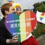 同婚修法論壇》務實外交頻受挫 他們建議:「用人權外交讓世界看見台灣的進步」