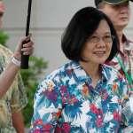 蔡英文出訪:三個南太平洋島國的中美台關係