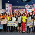 「113」終止家暴事件 新竹縣市合力宣導婦幼保護專線