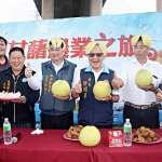 徐耀昌力推 西湖白柚、甘藷農業之旅下周登場