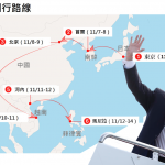 北韓危機、貿易爭議、亞太政策新方向……川普亞洲行五大重點一次看懂