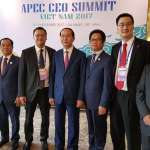 越南國家主席陳大光接見APEC企業家 台灣富美鑫集團唯一參與