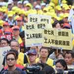 觀點投書:建請政府與人民共同為台灣編織產業升級的蛹口