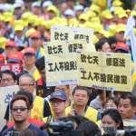 「工人不投民進黨」!上千名勞工抗議《勞基法》修惡 政院外怒吼不斷