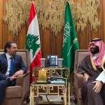 2017沙漠風暴》沙烏地指控真主黨意圖謀殺黎巴嫩總理 真主黨反控沙國「破壞和平,向黎巴嫩宣戰」
