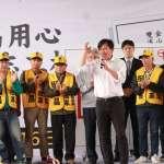 時代力量號召支持者反罷免!黃國昌:絕對不會屈服