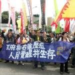 「秋鬥」上街怒丟小豬撲滿!勞團:政府極右強權壓迫,人民覺醒拚生存