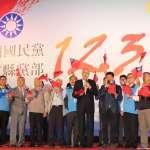 國民黨竹縣黨員回娘家 吳敦義讚許竹縣率先啟用雲端繳費系統