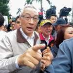 吳敦義用網路流言攻擊 柯建銘:失格黨主席如何領導國民黨?令人不齒