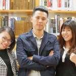 【ITI三十而立系列報導】跨世代年輕人,跳脫自我舒適圈,成為台灣經濟生力軍