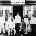 台灣農會的前世今生:《5596倍的奮鬥》選摘(1)