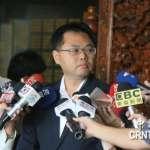 慶富圖利案,前高雄海洋局局長改列被告