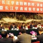 戴伯芬觀點:玉山計畫v.s.長江計畫  超級比一比