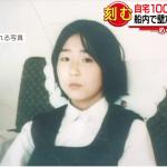 女兒遭北韓綁架40年,年邁雙親呼喚:「就算只有一小時,也想見你一面!」