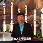 中國官媒好大的口氣!「東風-41」已問世,一枚洲際彈道飛彈「就可毀掉一個敵國」