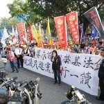 反對勞基法修法  勞團擬至立院抗議