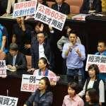 「一例一休」修法付委!蔣萬安動怒:只有我們國民黨態度最搖擺