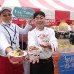 宣傳台北觀光!台灣頂級滷肉飯、牛肉麵遠征日本愛媛