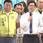 初選勝出,陳其邁發表感言兩次感謝陳菊