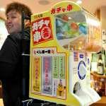 大阪串炸店出奇招推扭蛋菜單 最大獎能吃到伊勢龍蝦