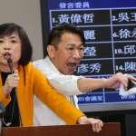 民進黨連夜審勞基法,國民黨痛批: 仍在復議期,委員會不合法