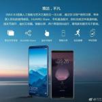 華為新手機附設「禮拜鬧鐘」?中國網友怒批「討好穆斯林」籲抵制