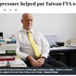 台澳原有望簽FTA?澳議員爆:疑因中國施壓迫澳洲放棄
