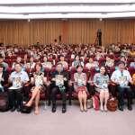 STEM+關鍵素養教育國際論壇 國際專家交流教育趨勢及經驗