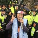 「12月4日是下一戰」勞團抗爭9小時後喊話:國民黨不要打假球