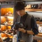 想買雙正式皮鞋?牛津鞋會讓你變紳士!型男必逛台北3間巷弄間復古皮鞋小店