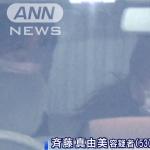 一個難解的殺人謎團:大阪寢屋川市的4桶嬰屍案