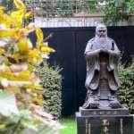 「君要臣死,臣不得不死」儒家思想造就一堆慣老闆?誤會大了!其實孔子這樣看勞權