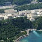 撐不下去! 日本將重啟京都附近兩座核電廠