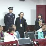 李明哲遭判5年 李凈瑜隨即被中國禁足:追求理想必須付出代價,我們沒有權利抱怨…