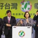葉耀元專欄:徵召讓候選人變成黨的玩偶