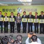 2018地方選舉》台灣世代智庫民調:4成9民眾看好民進黨拿下較多縣市長席次