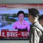 火星15試射成功》北韓官媒:我們愛好世界和平,新飛彈都是被美帝逼出來的!