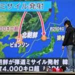北韓再射飛彈 總統府:配合聯合國安理會決議,徹底落實制裁