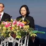 台灣民意基金會》堅守「維持現狀」有效?  最新民調:6成民眾不滿蔡政府兩岸政策