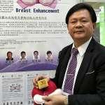韓國首爾發明展 育達師生再奪金牌