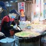 14道外國人都難抵抗的台灣最強小吃!菲律賓媒體專文狂推,來玩卻沒吃到一定會後悔