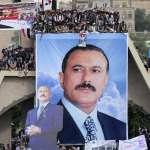 馬超賢觀點:葉門前總統薩利赫的戀權自害