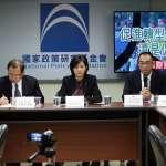 劉性仁觀點:黨產會決定查封國政基金會有失民主精神