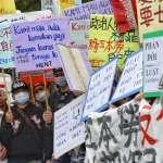「蔡政府通過不能吃狗肉的法律,原來我們比動物還沒保障」越南移工反修勞基法