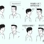 支持台獨,就不該說「華語」嗎?他犀利叵析這些台灣青年的最大盲點…
